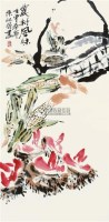蔬梁图 立轴 设色纸本 - 朱屺瞻 - 国画 陶瓷 玉器 - 2010秋季艺术品拍卖会 -中国收藏网