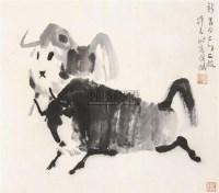双牛图 立轴 纸本水墨 - 吴作人 - 中国当代书画 - 2010秋季艺术品拍卖会 -中国收藏网