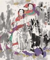 人物 立轴 设色纸本 - 张道兴 - 中国书画 - 2006秋季书画艺术品拍卖会 -收藏网