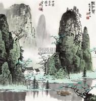 漓江春 镜心 设色纸本 - 8623 - 中国书画(二) - 2010年秋季艺术品拍卖会 -收藏网
