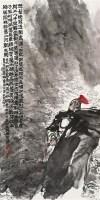 满江红词意 立轴 设色纸本 - 李世南 - 中国书画(二) - 2010年秋季艺术品拍卖会 -收藏网