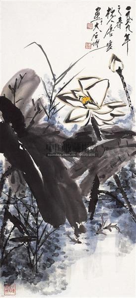 荷塘清趣 - 117343 - 中国书画近现代名家作品 - 2006春季大型艺术品拍卖会 -收藏网