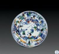 枇杷 设色纸轴 - 徐悲鸿 - 瓷器杂项 - 2006年夏季拍卖会 -中国收藏网