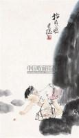 拾贝图 立轴 纸本 - 周思聪 - 中国书画 - 2010年秋季书画专场拍卖会 -收藏网