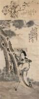 人物 立轴 纸本 - 苏六朋 - 文物公司旧藏暨海外回流 - 2010秋季艺术品拍卖会 -收藏网
