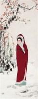 仕女 立轴 设色纸本 - 康师尧 - 中国书画(二) - 2010年秋季艺术品拍卖会 -收藏网