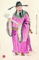万籁鸣 财神 -  - 中国书画  - 上海青莲阁第一百四十五届书画专场拍卖会 -收藏网