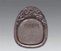 紫檀螭龙纹笔舔 -  - 文房雅集 - 2010瑞秋艺术品拍卖会 -中国收藏网