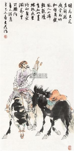唐人诗意 镜心 纸本设色 - 114744 - 中国当代书画 - 2010秋季艺术品拍卖会 -收藏网