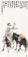 唐人诗意 镜心 纸本设色 - 刘大为 - 中国当代书画 - 2010秋季艺术品拍卖会 -收藏网