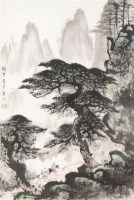 山水 立轴 纸本 - 黎雄才 - 中国书画 - 2010秋季艺术品拍卖会 -收藏网