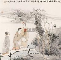 仕女 镜心 设色纸本 - 唐勇力 - 中国书画(二) - 2006春季拍卖会 -中国收藏网