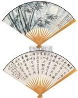 花卉 书法 - 陶冷月 - 中国书画成扇 - 2006春季大型艺术品拍卖会 -中国收藏网