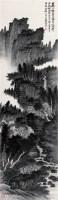 """夏山雨后 立轴 水墨纸本 - 萧谦中 - 中国书画 - 2010秋季""""天津文物""""专场 -中国收藏网"""