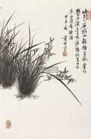 兰草 镜心 设色纸本 - 黄均 - 中国书画(二) - 2006春季拍卖会 -收藏网