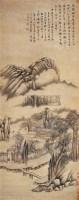 梅园送别 - 汤贻汾 - 中国书画古代作品 - 2006春季大型艺术品拍卖会 -收藏网