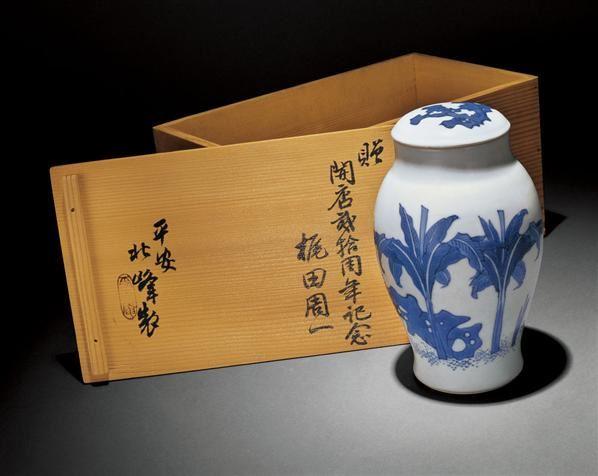 青花人物莲子罐 -  - 瓷器 - 2010年秋季拍卖会 -收藏网