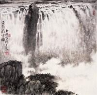 千载龙吟图 镜心 设色纸本 - 程大利 - 中国书画 - 第54期书画精品拍卖会 -收藏网