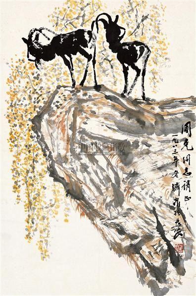 岩畔 镜片 设色纸本 - 4879 - 中国书画 - 2010秋季艺术品拍卖会 -收藏网
