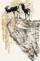 岩畔 镜片 设色纸本 - 方济众 - 中国书画 - 2010秋季艺术品拍卖会 -收藏网
