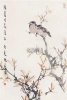 花鸟 镜心 设色纸本 - 宋涤 - 中国书画(二) - 2006春季拍卖会 -中国收藏网