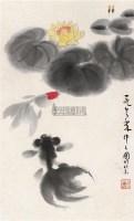 金鱼 镜心 设色纸本 - 吴作人 - 中国书画(一) - 2010年秋季艺术品拍卖会 -中国收藏网