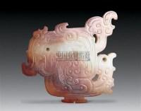 古玉夔龙珮 -  - 玉宝奇瑰 - 2010瑞秋艺术品拍卖会 -中国收藏网