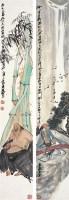 王 涛      山水人物二帧 - 王涛 - 中国书画  - 2010浦江中国书画节浙江中财书画拍卖会 -中国收藏网