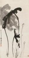 墨荷 镜心 水墨纸本 - 116759 - 中国书画五 - 2010秋季艺术品拍卖会 -收藏网