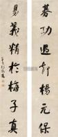 书法对联 立轴 水墨纸本 - 何绍基 - 中国书画(一) - 2010年秋季艺术品拍卖会 -中国收藏网