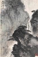 松鹤飞瀑 立轴 设色纸本 - 131604 - 中国书画(二) - 2006春季拍卖会 -收藏网