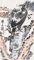 英雄图 立轴 设色纸本 - 139807 - 中国书画夜场 - 2010秋季艺术品拍卖会 -收藏网