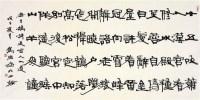 俞建华      书 法 - 2034 - 中国书画  - 2010浦江中国书画节浙江中财书画拍卖会 -收藏网