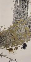 丰收图 - 方楚雄 - 2010上海宏大秋季中国书画拍卖会 - 2010上海宏大秋季中国书画拍卖会 -中国收藏网