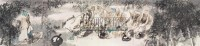 醉仙图 镜心 设色纸本 - 胡正伟 - 中国书画(二) - 2006春季拍卖会 -中国收藏网
