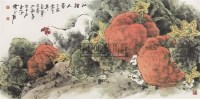 山里人家 镜心 设色纸本 -  - 中国书画(二) - 2006春季拍卖会 -收藏网
