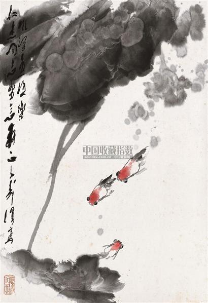 水深鱼极乐 软片 设色纸本 - 118173 - 中国书画 - 2010秋季艺术品拍卖会 -收藏网