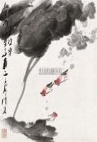 水深鱼极乐 软片 设色纸本 - 王子武 - 中国书画 - 2010秋季艺术品拍卖会 -收藏网