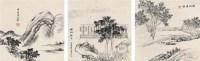 仿古山水 册页 (六开选三) 纸本 - 张之万 - 中国书画(下) - 2010瑞秋艺术品拍卖会 -收藏网