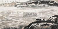 黄河畔 镜心 设色纸本 - 白庚延 - 中国书画(一) - 2010年秋季艺术品拍卖会 -收藏网