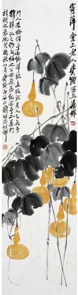 齊白石(1863〜1957)    葫蘆圖 -  - 中国书画近现代十位大师作品 - 2006春季大型艺术品拍卖会 -收藏网