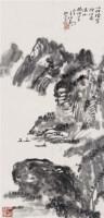 江南溪山 立轴 墨色纸本 - 114860 - 名家书画·油画专场 - 2006夏季书画艺术品拍卖会 -收藏网