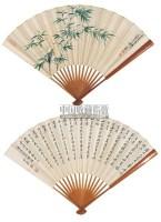 花鸟 书法 -  - 中国书画成扇 - 2006春季大型艺术品拍卖会 -收藏网