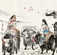 人物 镜片 设色纸本 - 杜滋龄 - 国画 陶瓷 玉器 - 2010秋季艺术品拍卖会 -收藏网