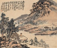 王震 丙辰(1916年)作 一犁春雨图 轴 设色纸本 - 4983 - 中国近现代书画 - 2006艺术品拍卖会 -收藏网