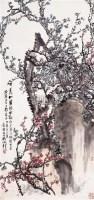 铁骨冰肌图 - 吴徵 - 西泠印社部分社员作品 - 2006春季大型艺术品拍卖会 -收藏网