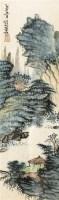 山水 镜心 纸本 - 萧谦中 - 中国书画 - 2010秋季艺术品拍卖会 -中国收藏网