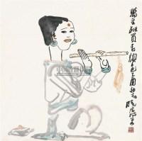 人物 软片 设色纸本 - 杨晓阳 - 中国书画 - 2010秋季艺术品拍卖会 -收藏网