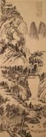 山水 立轴 设色纸本 - 陈师曾 - 中国书画 - 2010年秋季艺术品拍卖会 -收藏网