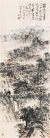 朱恒 山村溪谷 立轴 设色纸本 - 朱恒 - 朱恒艺术专题 - 2006年秋季精品拍卖会 -中国收藏网